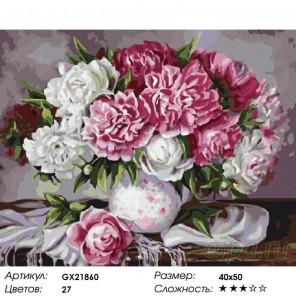 Количество цветов и сложность Любимые цветы Раскраска картина по номерам акриловыми красками на холсте