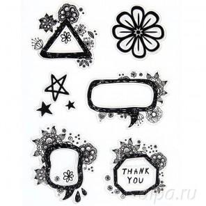 Спасибо Набор прозрачных штампов для эмбоссинга, скрапбукинга, кардмейкинга Арт Узор
