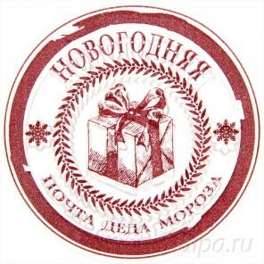 Новогодняя почта Деда Мороза Набор прозрачных штампов для скрапбукинга, кардмейкинга Арт Узор