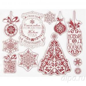 Веселых праздников Набор прозрачных штампов для скрапбукинга, кардмейкинга Арт Узор