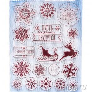 Волшебные снежинки Набор прозрачных штампов для скрапбукинга, кардмейкинга Арт Узор