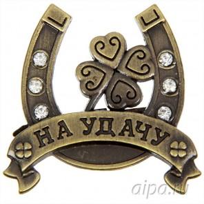 На удачу Декоративное металлическое украшение для скрапбукинга, кардмейкинга