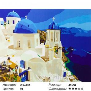 Остров Санторини Раскраска картина по номерам акриловыми красками на холсте
