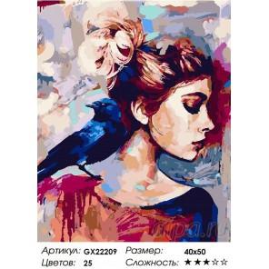 Девушка и ворон Раскраска картина по номерам на холсте