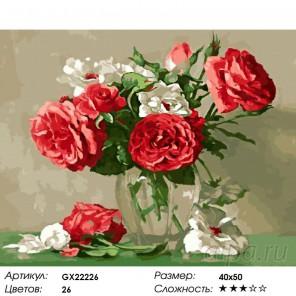 Букет в прозрачной вазе Раскраска картина по номерам на холсте