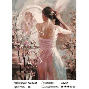 Количество цветов и сложность Скоро вечер Раскраска картина по номерам акриловыми красками на холсте