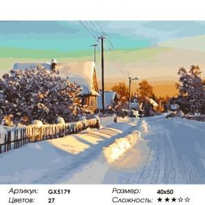 Морозные сумерки Раскраска картина по номерам акриловыми красками на холсте
