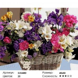Букет полевых цветов Раскраска картина по номерам на холсте