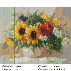 Количество цветов и сложность Полевые цветы Картина по номерам на дереве