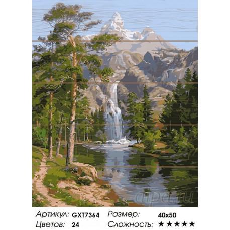 Количество цветов и сложность Водопад в горах Картина по номерам на дереве