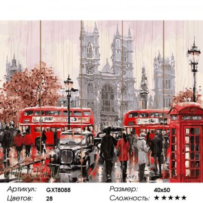 Лондонский транспорт Картина по номерам на дереве