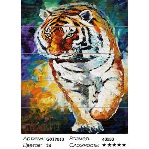 Тигр Картина по номерам на дереве