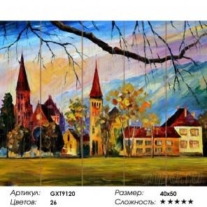Швейцария Картина по номерам на дереве