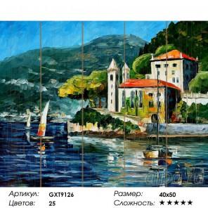 Количество цветов и сложность Озеро Комо. Италия Картина по номерам на дереве