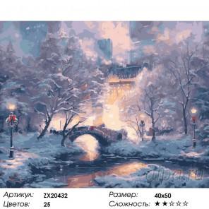 Количество цветов и сложность Околдованный парк Раскраска картина по номерам акриловыми красками на холсте