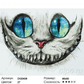 Количество цветов и сложность Выразительная улыбка Раскраска картина по номерам акриловыми красками на холсте