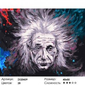 Количество цветов и сложность Сила мысли Раскраска картина по номерам акриловыми красками на холсте
