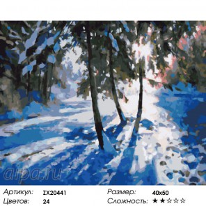 Количество цветов и сложность Зимняя палитра Раскраска картина по номерам акриловыми красками на холсте
