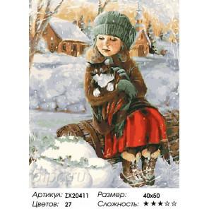 Количество цветов и сложность Душевная теплота Раскраска картина по номерам акриловыми красками на холсте