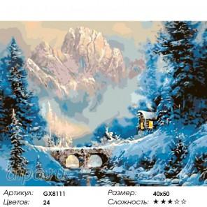 Количество цветов и сложность Мост в горах Раскраска картина по номерам акриловыми красками на холсте