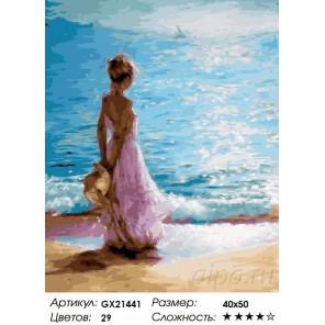 Розовое и морская синева Раскраска картина по номерам на холсте