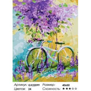 Велосипед под сиренью Раскраска картина по номерам на холсте