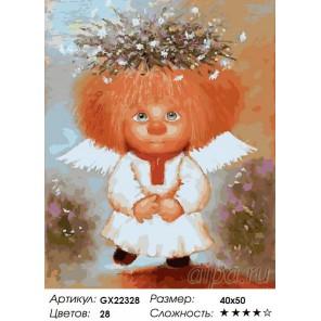 Солнечный ангел с веночком Раскраска картина по номерам на холсте