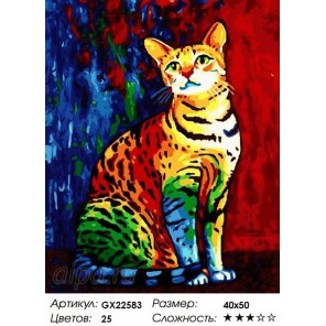 Количество цветов и сложность Цветной котик Раскраска картина по номерам акриловыми красками на холсте
