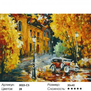 Город Раскраска картина по номерам на картоне Белоснежка