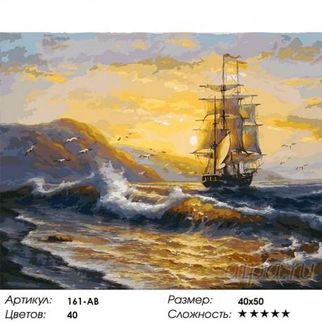 Количество цветов и сложность Рассвет Раскраска картина по номерам на холсте Белоснежка