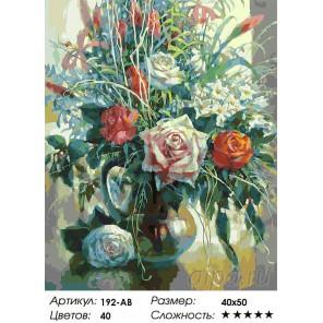 Натюрморт с белой розой (художник Елена Калашникова) Раскраска картина по номерам на холсте Белоснежка