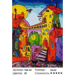 Количество цветов и сложность Цветные коты Раскраска картина по номерам на холсте Белоснежка