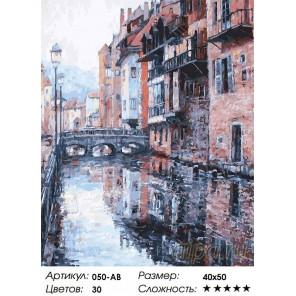 Количество цветов и сложность Анси Раскраска ( картина ) по номерам на холсте Белоснежка