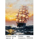 Под парусами Раскраска картина по номерам на холсте Белоснежка