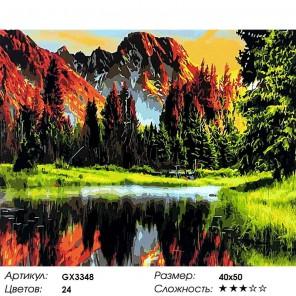 Озеро в горах Раскраска картина по номерам на холсте