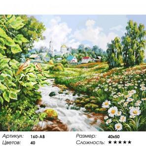 Количество цветов и сложность Там где поют соловьи Раскраска картина по номерам на холсте Белоснежка