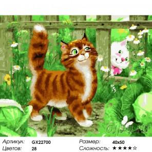 Количество цветов и сложность Озорные кошки Раскраска картина по номерам на холсте