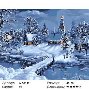 Количество цветов и сложность Зимний пейзаж Раскраска картина по номерам на холсте Menglei