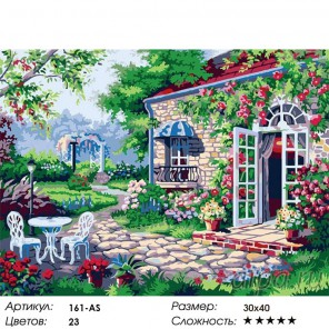 Терраса Раскраска картина по номерам на холсте Белоснежка