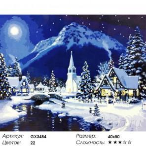 Количество цветов и сложность Рождественская деревушка Раскраска картина по номерам на холсте