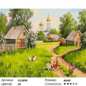 Сельский пейзаж Раскраска картина по номерам на холсте