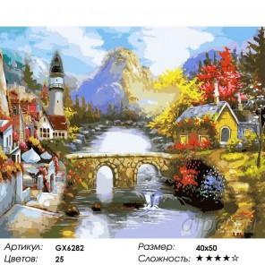 Количество цветов и сложность Мост через реку Раскраска картина по номерам на холсте