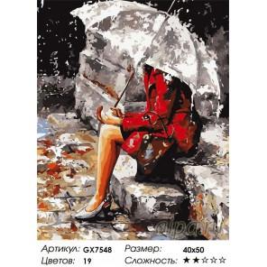 Количество цветов и сложность Мелодия дождя Раскраска картина по номерам на холсте