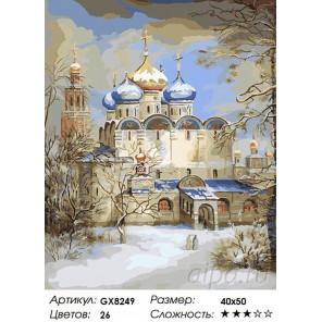 Колокольный перезвон Раскраска картина по номерам на холсте