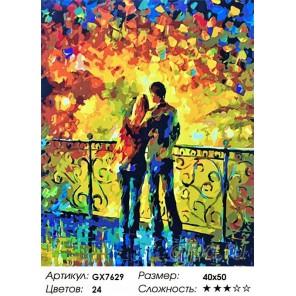 Влюбленная пара Раскраска картина по номерам на холсте