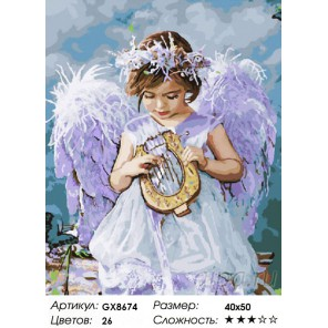 Ангел с арфой Раскраска картина по номерам на холсте
