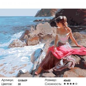 Количество цветов и сложность Девушка из Мартоссы Раскраска картина по номерам на холсте