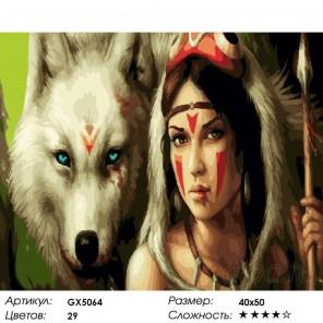 Клан Волков Раскраска картина по номерам на холсте