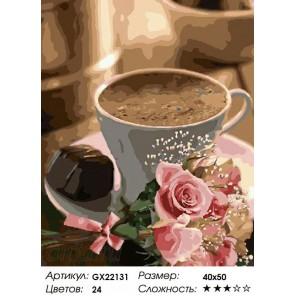 Алмазная вышивка гранни царский чай