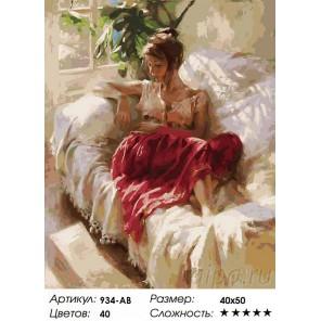 Количество цветов и сложность Полуденный отдых Раскраска картина по номерам на холсте Белоснежка